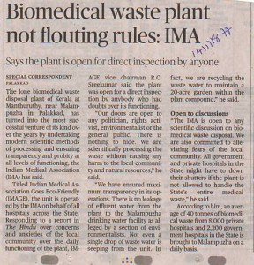 biomedical waste plant not...