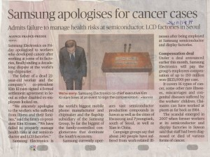 samsung appologies for cancer